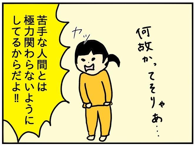 f:id:harukanboh:20170906195314j:plain