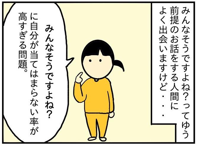 f:id:harukanboh:20170906195351j:plain