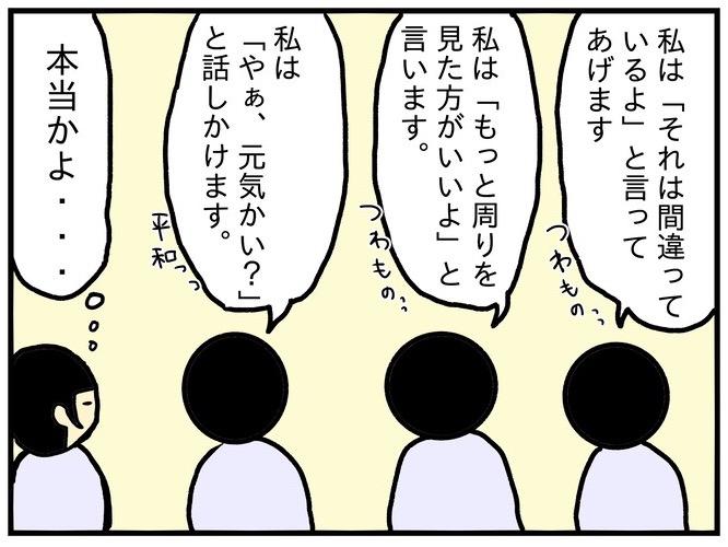 f:id:harukanboh:20170906195742j:plain
