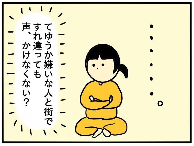 f:id:harukanboh:20170906195815j:plain