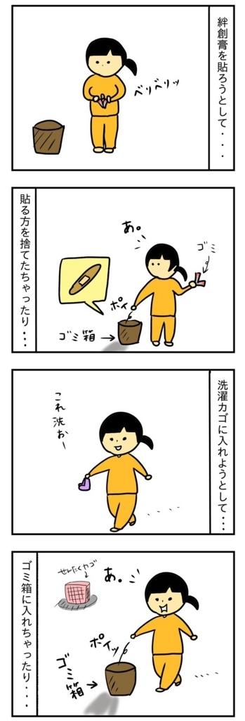f:id:harukanboh:20170910172449j:plain
