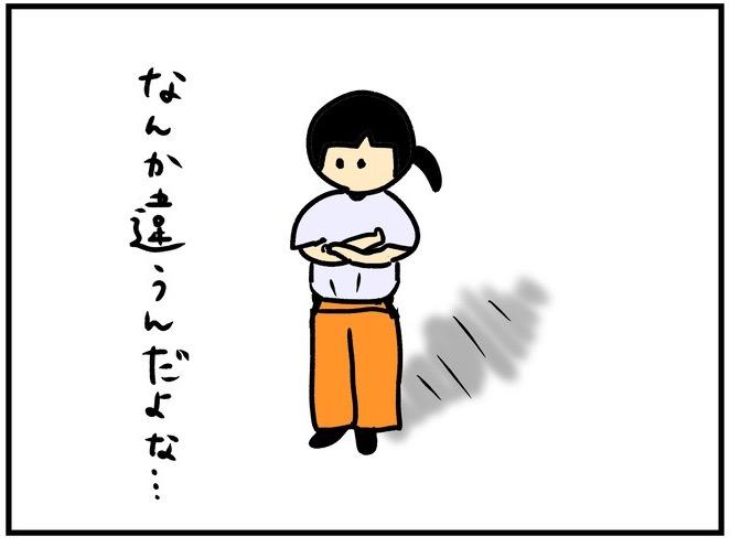 f:id:harukanboh:20170914180805j:plain