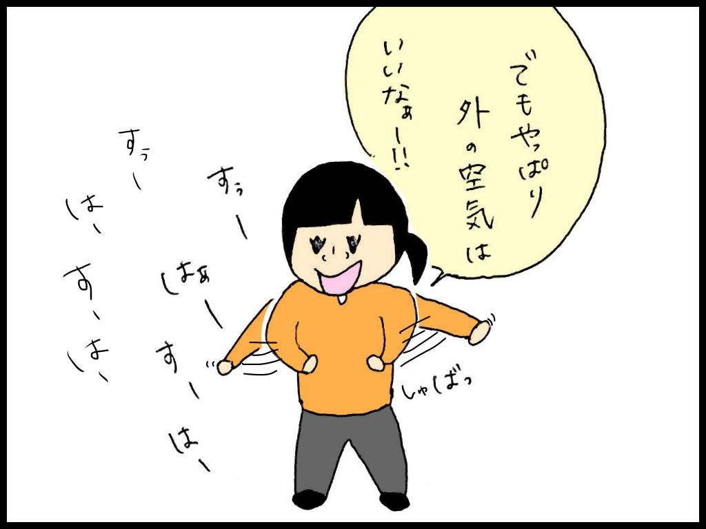 f:id:harukanboh:20170928205004p:plain