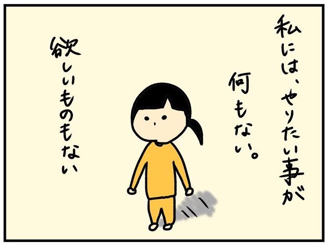 f:id:harukanboh:20171001162447j:plain