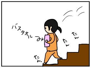 f:id:harukanboh:20171003173151p:plain