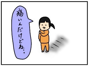 f:id:harukanboh:20171003174141j:plain