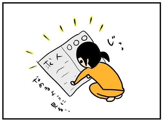 f:id:harukanboh:20171008171648j:plain