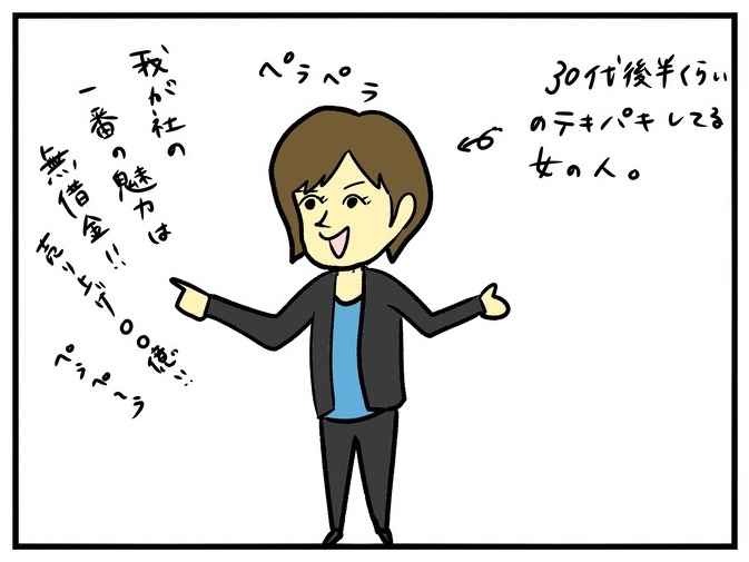 f:id:harukanboh:20171008172036j:plain
