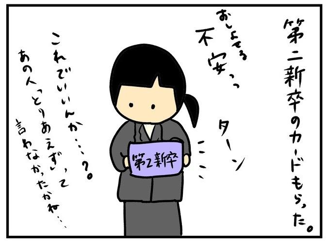 f:id:harukanboh:20171008184830j:plain