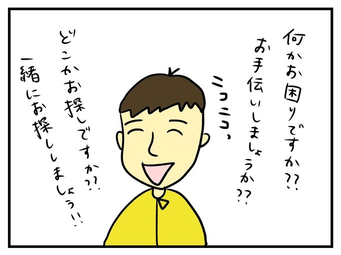 f:id:harukanboh:20171008231321j:plain