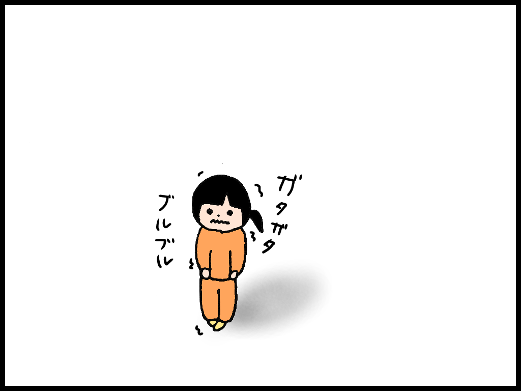 f:id:harukanboh:20171016180225p:plain