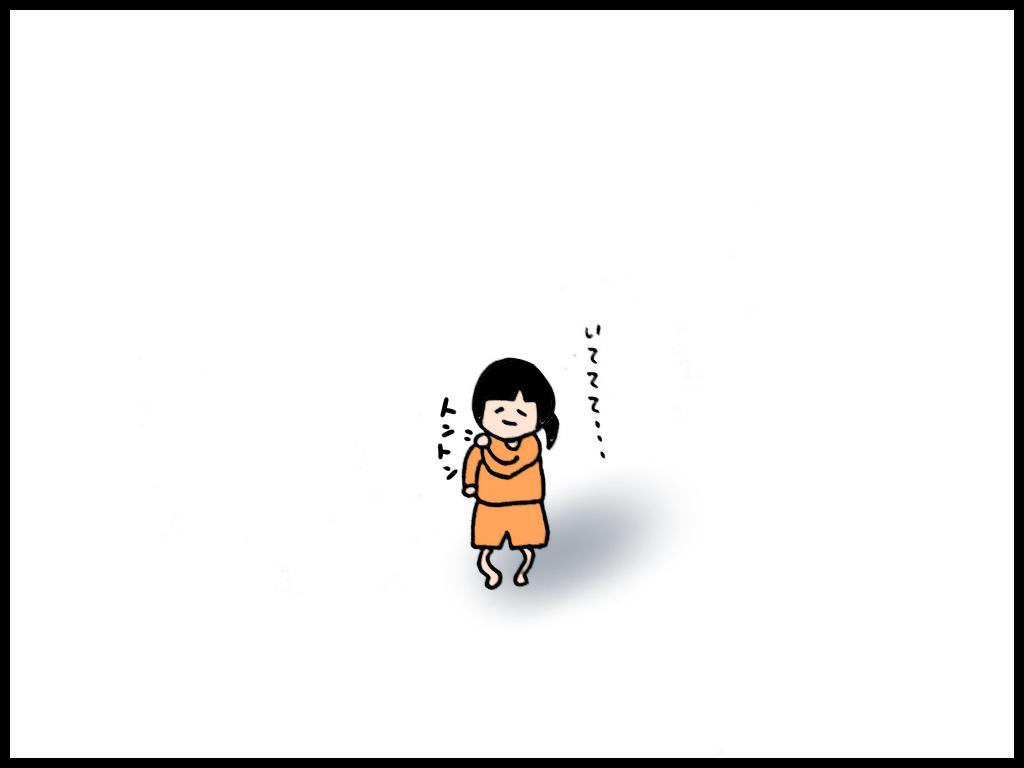 f:id:harukanboh:20171019174209p:plain