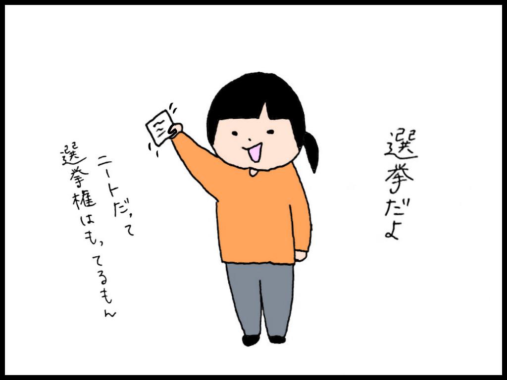 f:id:harukanboh:20171021165835p:plain