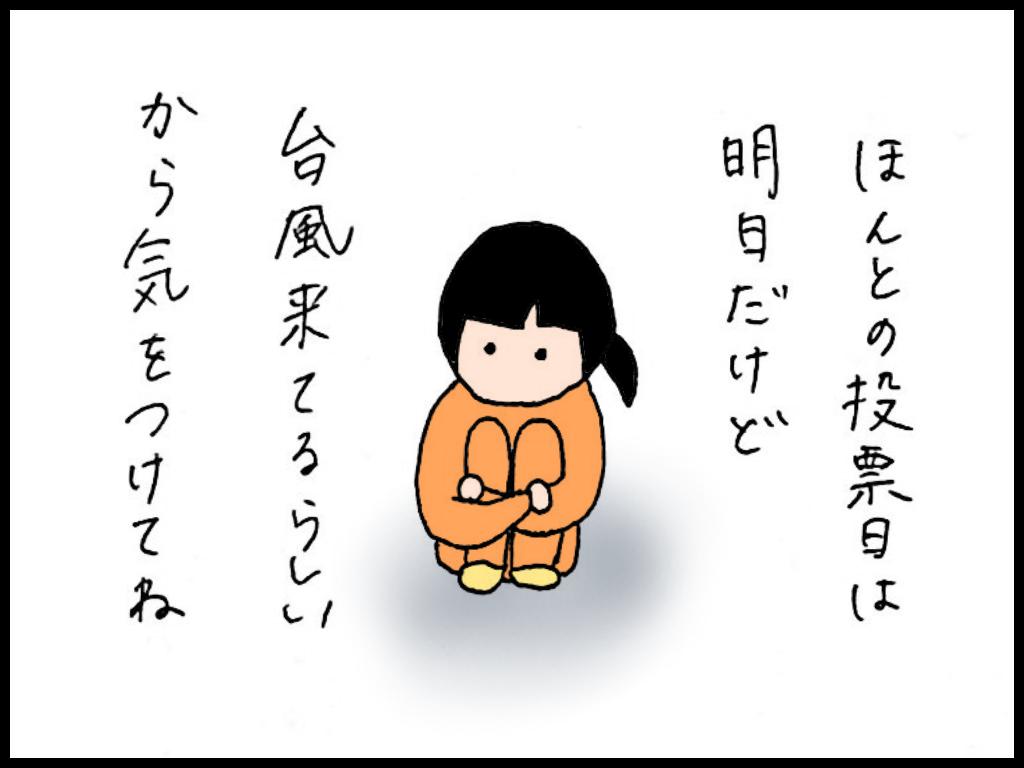 f:id:harukanboh:20171021174611p:plain