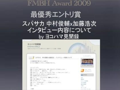 award2010-2.jpg