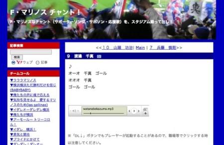 chant2010-4.jpg