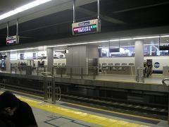 20031230.JPG
