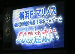 20040616-8.JPG