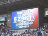 20040626-2-15.jpg