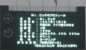 20040904-3.jpg