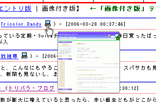 20060327-1.png
