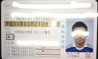 2014-02-17menkyo1.jpg