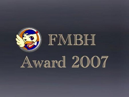 FMBH-Award2007-1.jpg