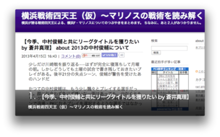 ss2014-02-02-4.36.13.png