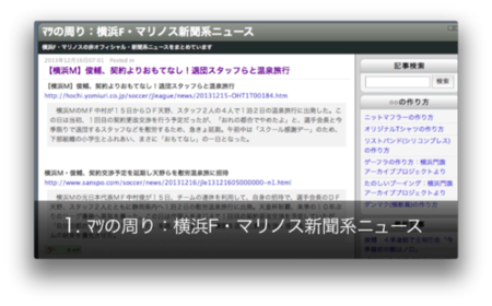 ss2014-02-02-4.36.36.png