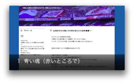 ss2014-02-02-4.36.59.png
