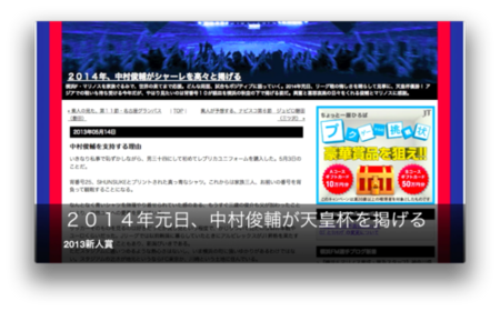 ss2014-02-02-4.37.17.png