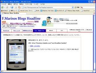 fmbh2-2.jpg