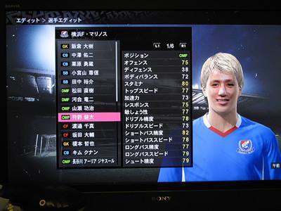 we2010-kano.jpg
