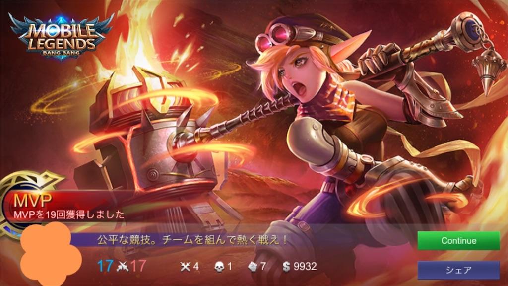 f:id:harukazu1:20180507162430j:image