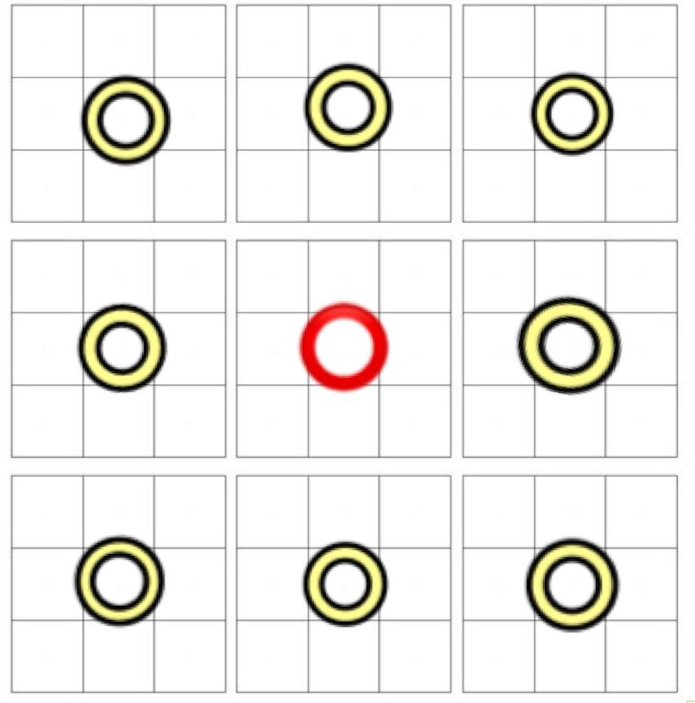 f:id:harukazu1:20180617043305j:image