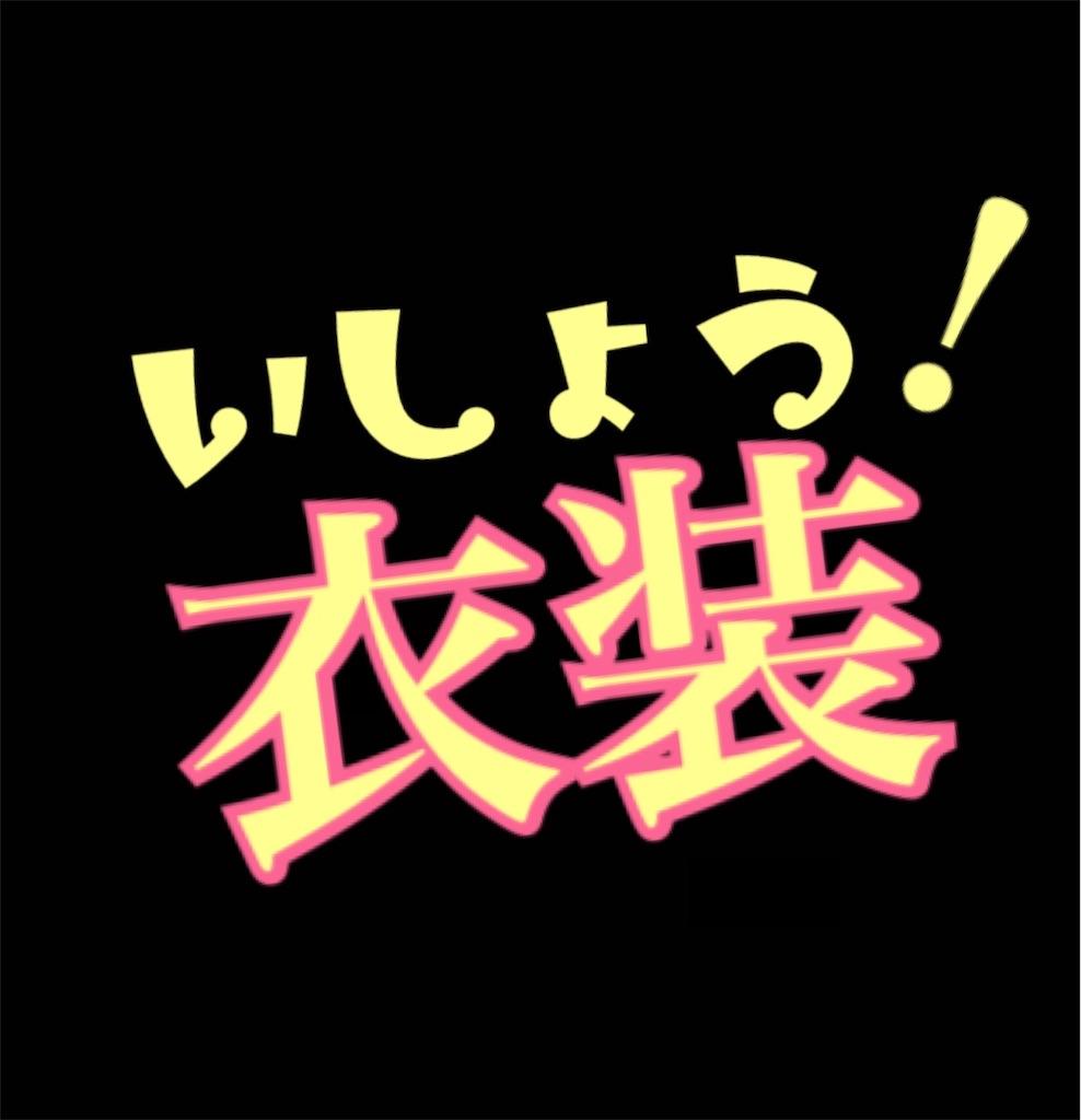 f:id:harukazu1:20180804033353j:image