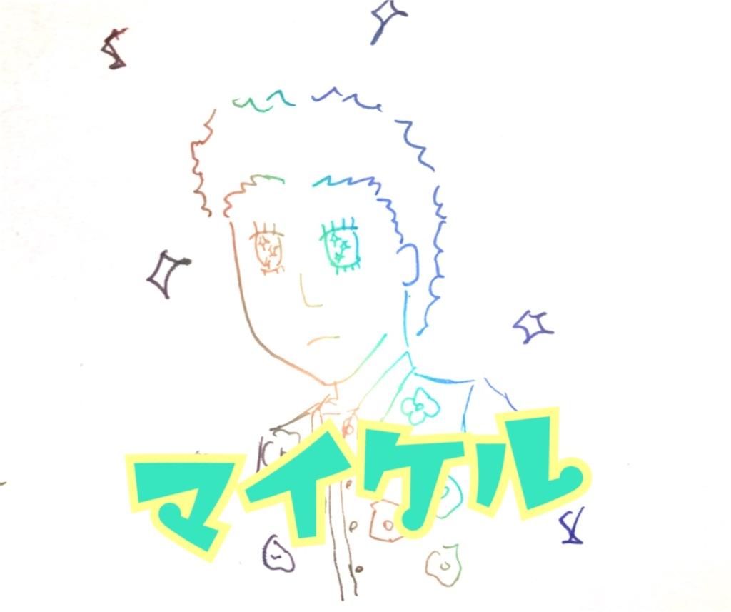 f:id:harukazu1:20180804050523j:image