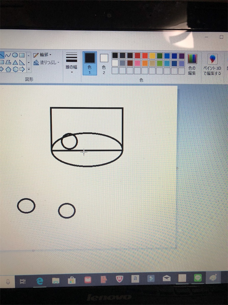 f:id:harukazu1:20180813063046j:image