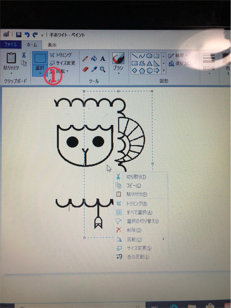 f:id:harukazu1:20180813064804j:image