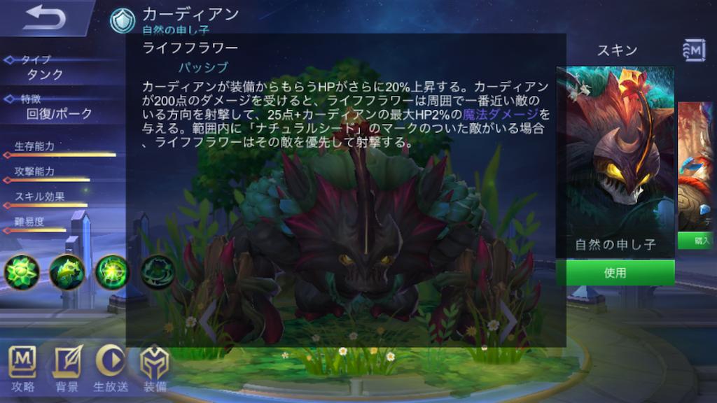 f:id:harukazu1:20180821004028p:image