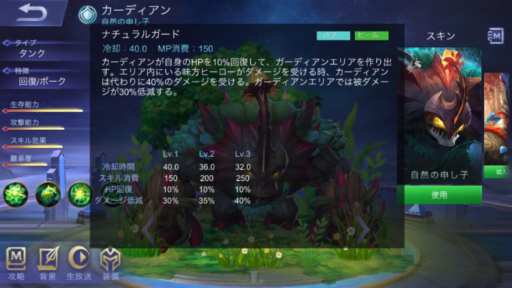 f:id:harukazu1:20180821004045p:image