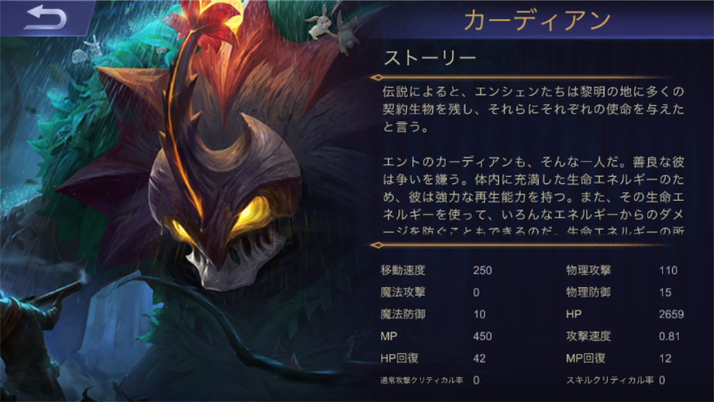 f:id:harukazu1:20180821004124p:image