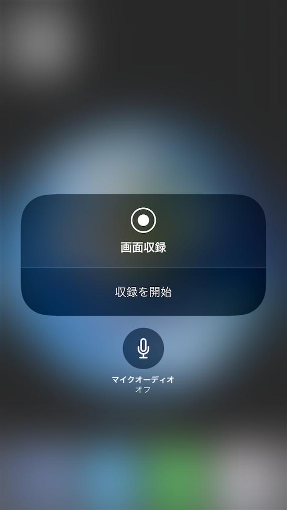 f:id:harukazu1:20180905032809p:image