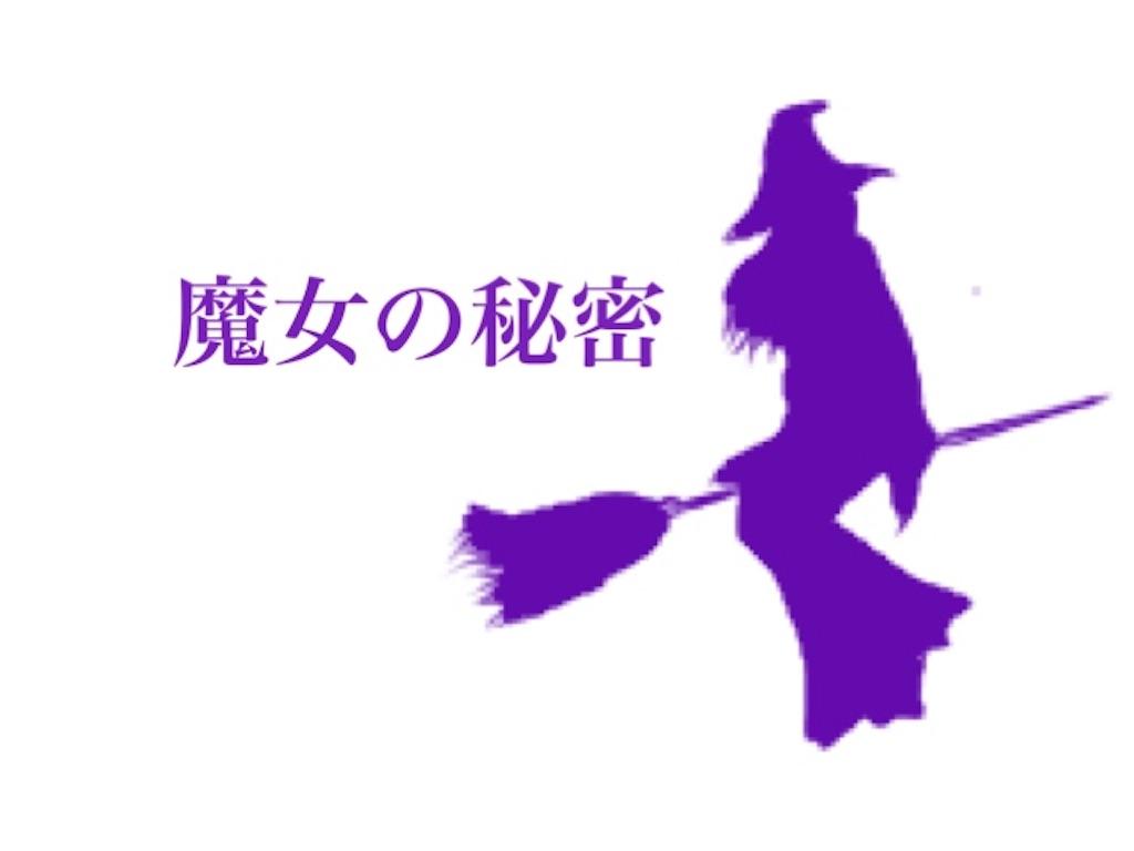 f:id:harukazu1:20180908044003j:image