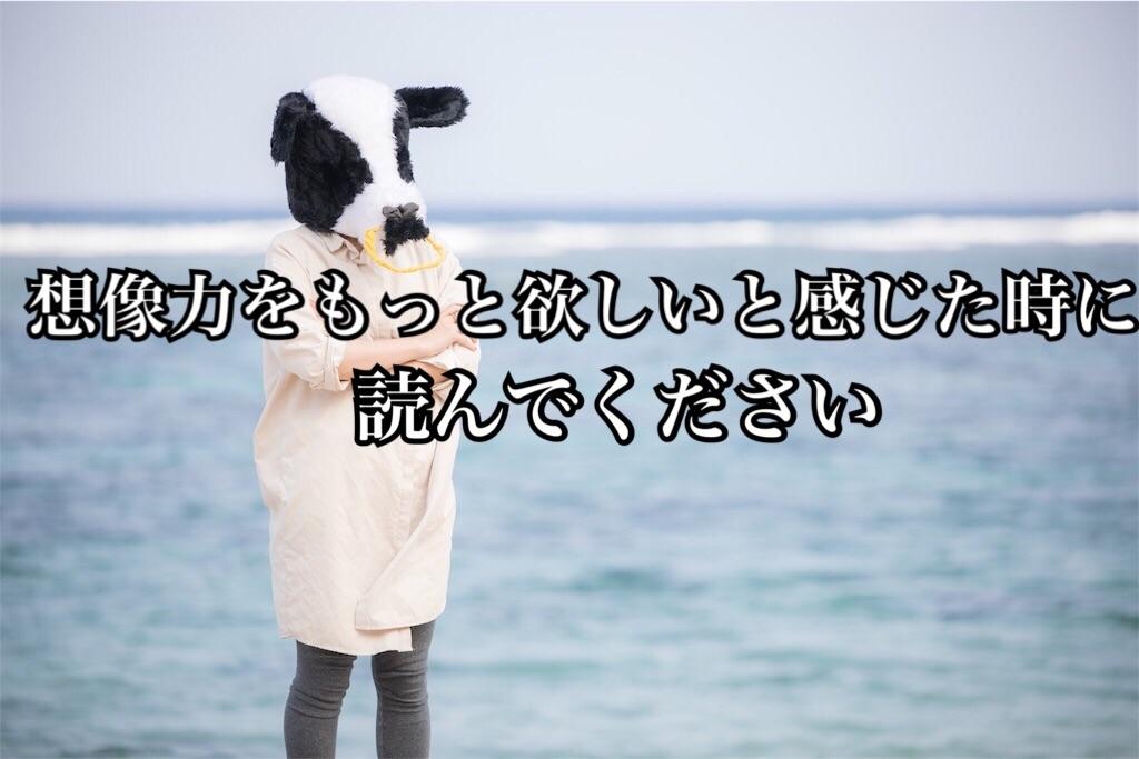 f:id:harukazu1:20180913141658j:image