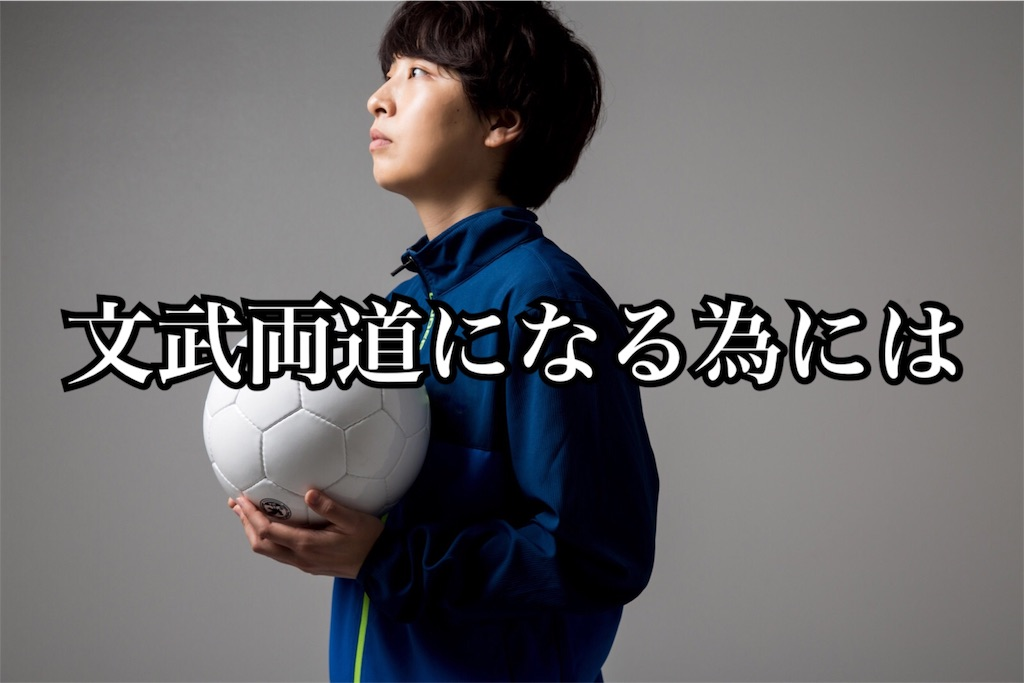 f:id:harukazu1:20180913142337j:image