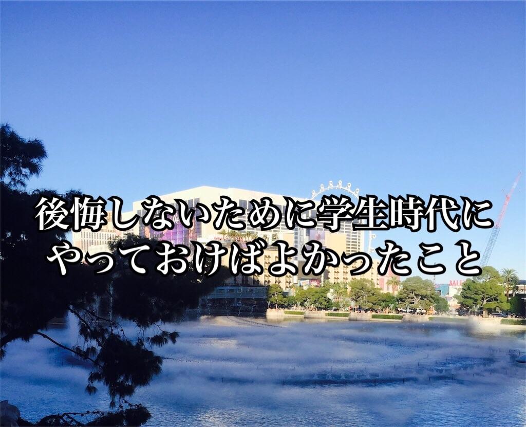 f:id:harukazu1:20180913220251j:image
