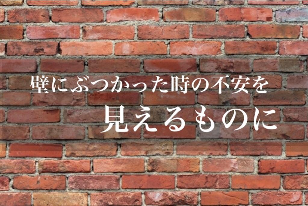 f:id:harukazu1:20180913232129j:image