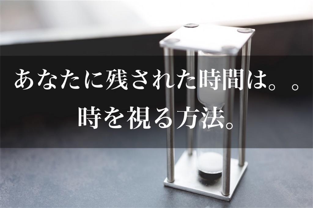 f:id:harukazu1:20180914031316j:image