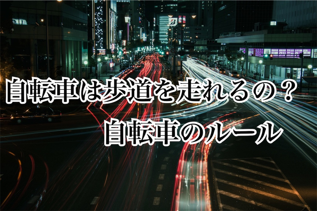 f:id:harukazu1:20180915023106j:image